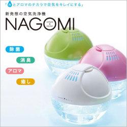 空気洗浄機 NAGOMI なごみ (専用ソリューション付き)☆快適な空間作りの新定番!の画像