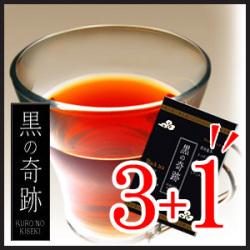 【送料無料】黒の奇跡  3袋セット+1袋プレゼント お得用! 茶の葉 効果 ダイエット ハーブ茶 健康茶 お茶 葉の茶の画像