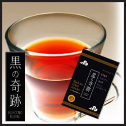 黒の奇跡 1袋 茶の葉 効果 ダイエット ハーブ茶 健康茶 お茶 葉の茶【メール便2個まで送料無料】の画像