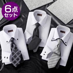 スリムフィット&2.5ボタン ドレスシャツ3枚+ネクタイ3本セット☆セパレートネクタイにも注目★モテコーデ術の画像