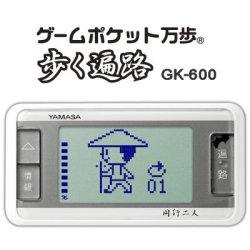 ゲームポケット万歩 歩く遍路 GK-600☆四国霊場88カ所、1200kmをウォーキングでバーチャル体験の画像