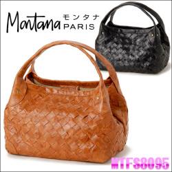 モンタナ レディースバッグMTFS8095【送料無料】☆モンタナのバッファロー革を使用したレディースバッグの画像