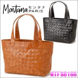 モンタナ レディースバッグMTFS8166【送料無料】☆モンタナのバッファロー革を使用したレディースバッグの画像