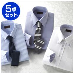 2.5ボタン長袖ワイシャツ&ネクタイ5点セット夏のクールビズ!シャツもネクタイも爽やか&クール!の画像