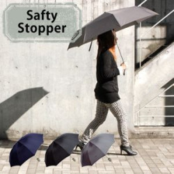 セーフティストッパー(安全式自動開閉レッドマーク58折傘)【傘、雨傘、防水、】の画像