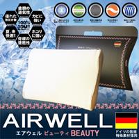 AIRWELL【エアウェル】ビューティー☆首のしわが気になる女性専用枕!エアウェルビューティー