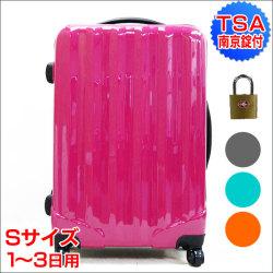 ポリカーボネートキャリーバッグS SE-50☆軽くて丈夫なポリカーボネイトスーツケースの画像