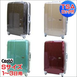 ABSハードキャリーバッグS CRSK-55【送料無料】☆軽くて丈夫なポリカーボネイトスーツケースの画像
