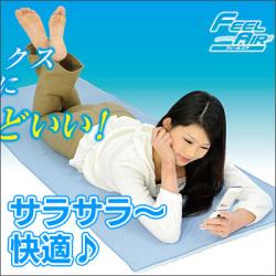 《完売》フィールエアーごろ寝マット☆家でのリラックスタイムにちょうどいい!