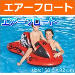 ≪完売≫エアーフロートJL007106NPF☆海水浴やプールで大活躍!【水遊び】