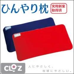 CLOZ ひんやり枕☆ウエットスーツ素材と2種類の保冷剤でひんやり快眠枕!の画像
