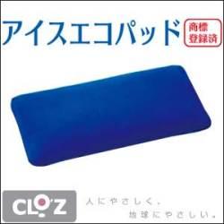 CLOZ アイスエコパッド☆ウェットスーツ素材の優れた肌触りでひんやり快適!