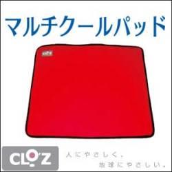 CLOZ マルチクールパッド☆使い方色々!凍らせても硬くならないジェルタイプ!の画像