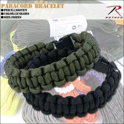 ROTHCO パラコードブレス☆兵士達を命を守るパラコードがブレスレットに!の画像
