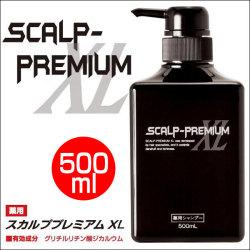 スカルプ シャンプー プレミアムXL500ml☆薬用シャンプー男を洗え!薬用シャンプー 医薬部外品の画像