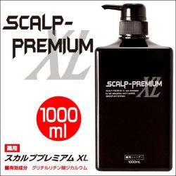 スカルプ シャンプー プレミアムXL1000ml☆薬用シャンプー男を洗え!薬用シャンプー 医薬部外品の画像