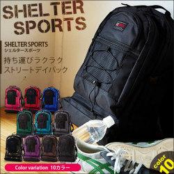 SHELTER SPORTS万能型リュックサック☆アウトドアからデイリーユーズまで幅広く使える!≪旅行かばん≫の画像