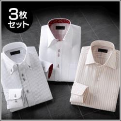 2.5ボタンADC長袖ワイシャツ3枚組☆1枚で勝負できる!ビジネスシーンからノーネクタイスタイルまでの画像