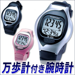 Newとけい万歩 TM-350 腕時計型 歩数計 ☆【新聞掲載】の画像