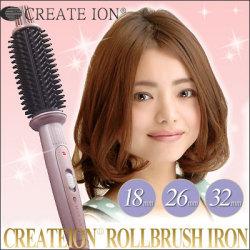 クレイツイオン ロールブラシアイロン HSB-02 HSB-06R HSB-05R☆ブロー感覚で使える新発想のヘアアイロン【送料無料】の画像