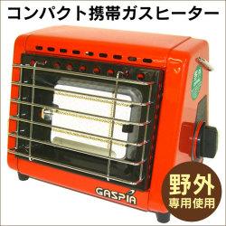 コンパクト携帯ガスヒーター PGH-1000☆市販のカセットボンベが使える野外専用ヒーターの画像
