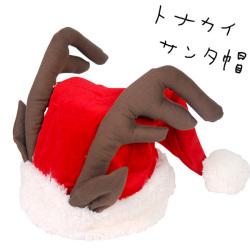 リボン付き☆トナカイサンタ帽子☆イベントやクリスマスパーティーに♪コスプレの画像