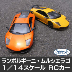 《完売》ランボルギーニ・ムルシエラゴ 1/14スケールRCカー 2台セット