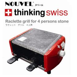 ≪完売≫Raclette grill for 4 persons stone ラクレットグリル 4人用☆ラクレットにも使える!3役便利調理器具