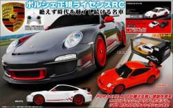 ラジコン 車 ラジコンカー RC PORSCHE 911 GT3 RS☆ポルシェ911正規ライセンスラジコンカーの画像