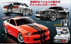 ラジコン 車 ラジコンカー RC Wild Storm MSTG☆刺激的なフォルムのアメリカンスポーツラジコンカーの画像