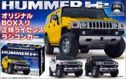 ≪完売≫ラジコン 車 ラジコンカー RC Hummer H2 -original- ☆正規ライセンスラジコンカー ハマーH2