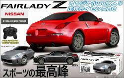 ラジコン 車 ラジコンカー RC NISSAN FAIRLADY Z☆正規ライセンスラジコンカー日産フェアレディZの画像