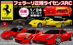 ラジコン 車 ラジコンカー RC 1/24 Ferrari コレクション☆正規ライセンスラジコンカーフェラーリの画像