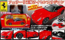 ラジコン 車 ラジコンカー RC 1/14 Ferrari 599 GTO レッド ☆正規ライセンスラジコンカーフェラーリ 599 GTOの画像