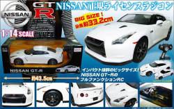 ラジコン 車 ラジコンカー RC 1/14 Nissan GT-R ホワイト ☆正規ライセンスラジコンカー日産GT-Rの画像