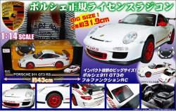 ラジコン 車 ラジコンカー RC 1/14 Porsche 911 GT3 ホワイト☆正規ライセンスラジコンカーポルシェ911GT3の画像