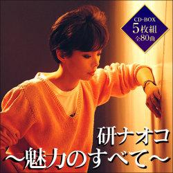 研ナオコ〜魅力のすべて〜CD-BOX(5枚組)【新聞掲載】