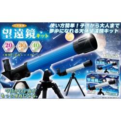 天体観測望遠鏡キット☆子供から大人まで夢中になれる天体望遠鏡キット!の画像
