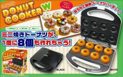 D-STYLIST ドーナツクッカー☆おうちで簡単、ドーナツパーティー!の画像