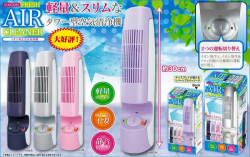 D-MODELフレッシュエアクリーナー☆軽量&スリムなタワー型空気清浄機の画像