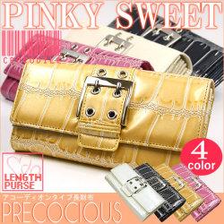 PINKY SWEETプレコーシャスクロコダイルアコーディオン長財布[PS-403]☆艶やかなエナメルとクロコダイルプレスの大人びたデザインの画像