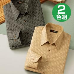 ピエルッチ 小紋柄長袖シャツ2色組の画像