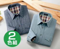 ピエルッチ スラブダンガリーシャツ2色組の画像