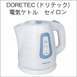 DORETEC(ドリテック)電気ケトルセイロンPO-108BL【ブルー】☆窓が光って沸騰が確認できる電気ケトル♪の画像