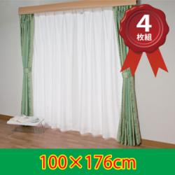 花粉キャッチ省エネカーテン4枚組 100×176☆夏は涼しく、冬はあったかをサポート!の画像