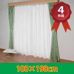 花粉キャッチ省エネカーテン4枚組 100×198☆夏は涼しく、冬はあったかをサポート!の画像