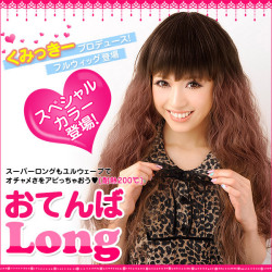 Loveswig×Kumicky くみっきープロデュースウィッグ おてんばロング スペシャルカラー☆ダーク&ライトの2トーンのウェービーロング!の画像