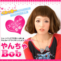 Loveswig×Kumicky くみっきープロデュースウィッグ やんちゃボブ スペシャルカラー☆ショートバングで元気いっぱい!やんちゃヘア!の画像