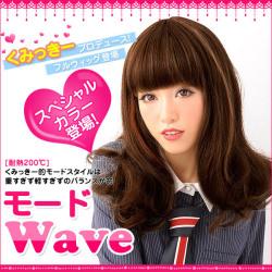 Loveswig×Kumicky くみっきープロデュースウィッグ モードウェーブ スペシャルカラー☆ランダムメッシュでパンチを効かせて!の画像