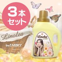 リノレア 3本セット☆人気洗剤エンブリーからシリーズの新作が登場!の画像